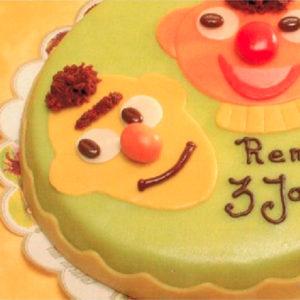 _0036_bert-en-ernie-marsepein-taart